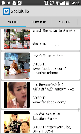 SocialClip