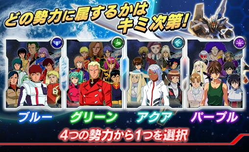 ガンダムコンクエスト - screenshot thumbnail