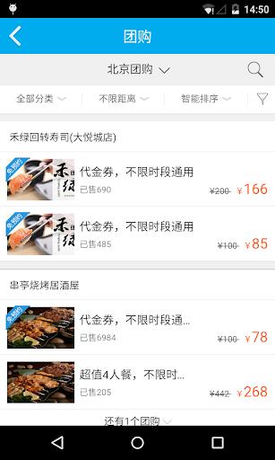 【免費旅遊App】爱旅行-APP點子