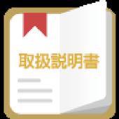 ASUS MeMO Pad™ 8 (AST21) 取扱説明書