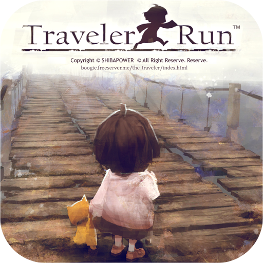 Traveler Run LOGO-APP點子