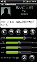 Screenshot of SVOX Mandarin/普通话 Yun Trial