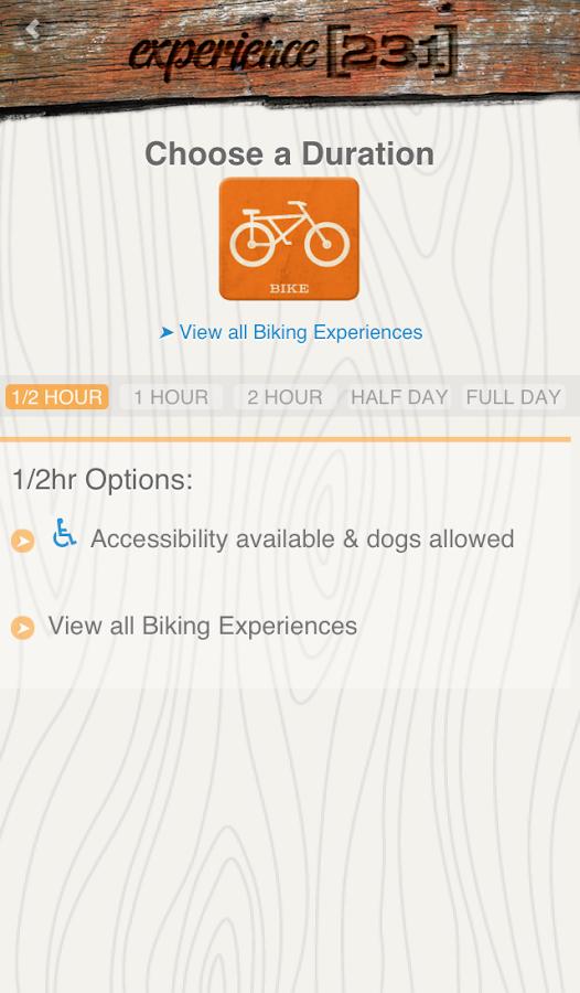 Experience 231 - screenshot