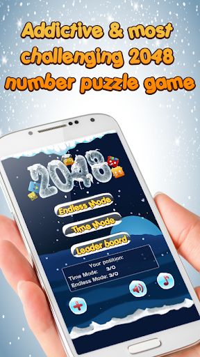 Christmas 2048遊戲(2048拼圖)