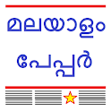 Malayalam News Alerts icon