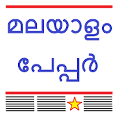 Malayalam News Alerts & Live TV