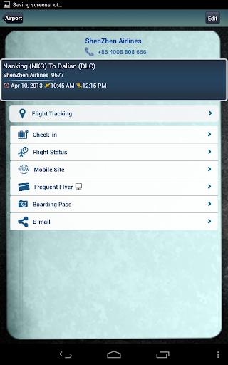 玩旅遊App|大連機場免費|APP試玩