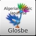 Algerian Arabic-Japanese icon