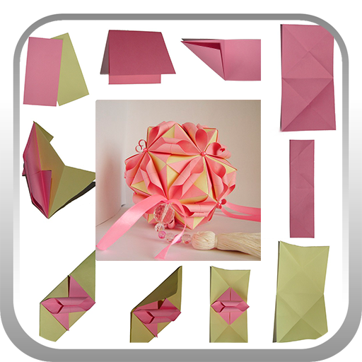 Origami ball on the Christmas LOGO-APP點子