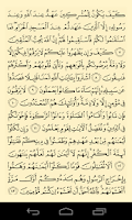 Screenshot of Quran Karim