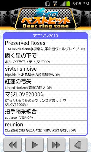 Anime music 2013 【RBH】
