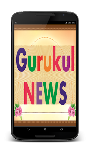 Gurukul News