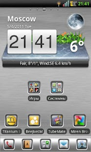 GO Launcher Theme White Metal - screenshot thumbnail