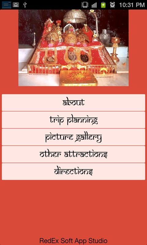 Bharat Tirth - screenshot