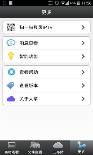 Dana 媒體與影片 App-愛順發玩APP