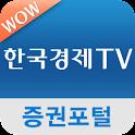 한국경제TV_TAB logo