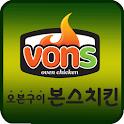 본스치킨당하점 배달음식 032-562-1292 icon