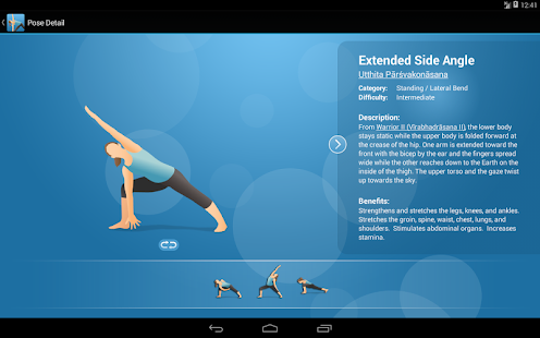 Pocket Yoga Screenshot 19