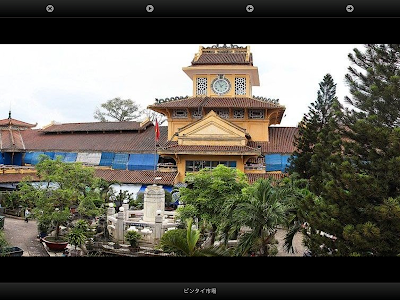 Apex Vietnam Travel Guide screenshot 5