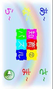 子供向けパズルゲーム2 知育アプリ