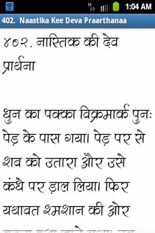 Hindi erotic stories in pdf