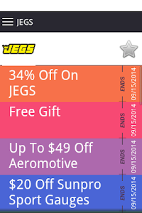 Auto Coupons screenshot 1