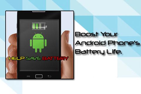 有助於節省手機電池