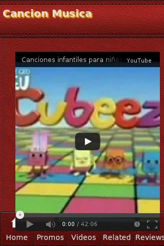 Cancion Musica- screenshot