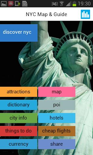 纽约州纽约市的离线地图指南