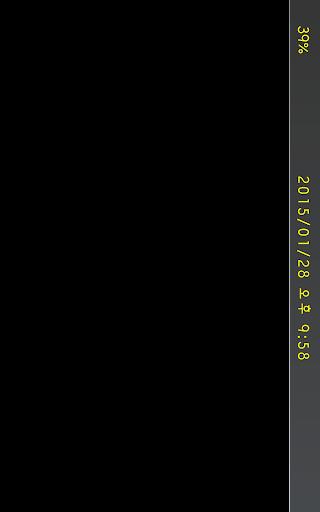 엣지 시계 패널