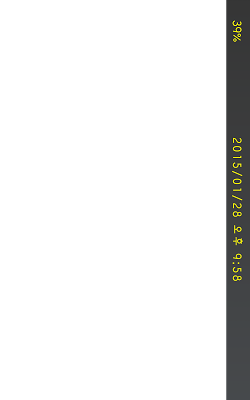 Edge Clock - screenshot