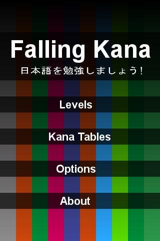 Falling Kana