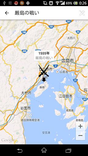 工具必備免費app推薦|死闘の地 - <日本史地図アプリ>線上免付費app下載|3C達人阿輝的APP