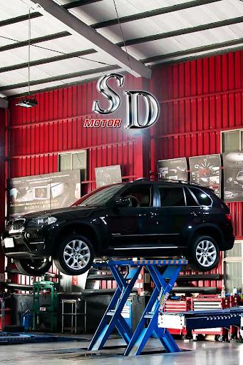 祥登汽車 - 引擎底盤維修健檢中心 - SD Motor