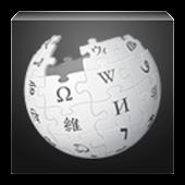 Wikipedia Lexikon (werbefrei)