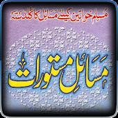 Masail-e-Masturaat(Women)