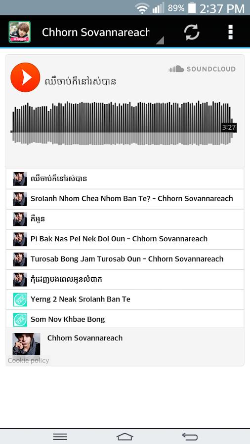 Chhorn Sovannareach- screenshot