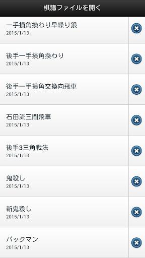 無料棋类游戏AppのSHOGI|記事Game
