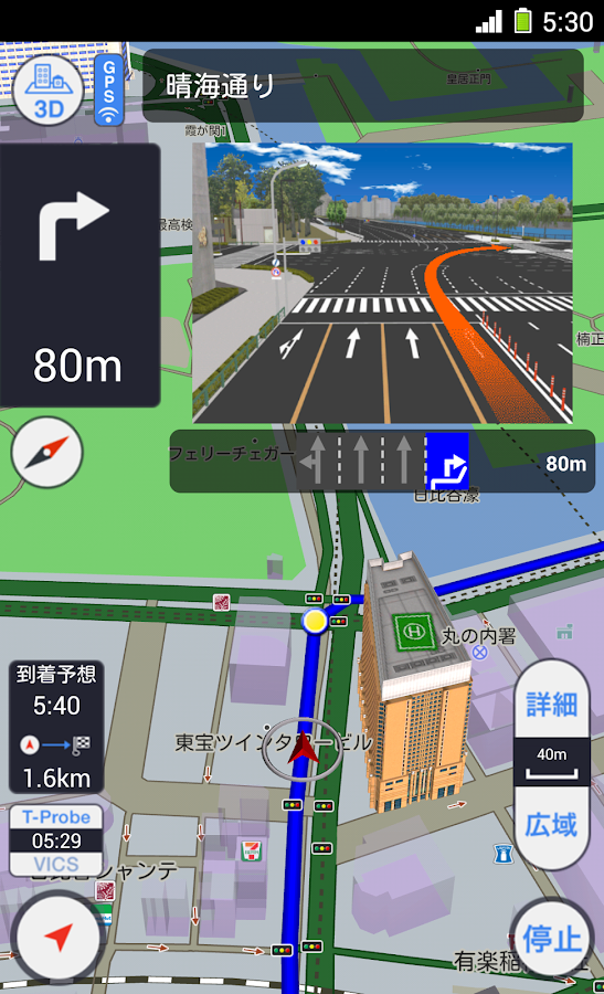 LEXUS smartG-Link- screenshot