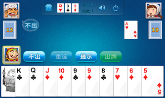 Screenshot of 斗地主