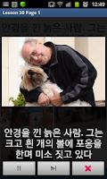 Screenshot of Korean in a Month