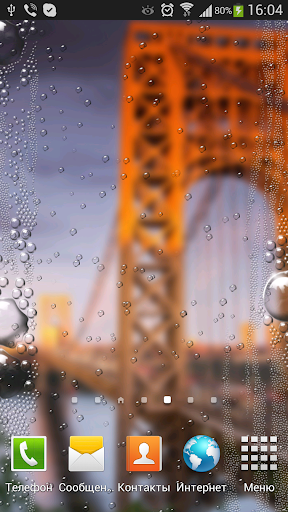 Rainy City HD Live Wallpaper