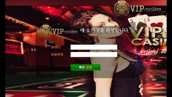 VIP Casino - VIP Baccarat