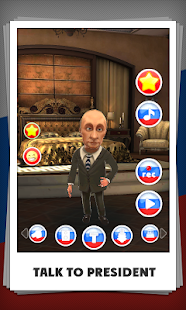 Talking Putin - screenshot thumbnail