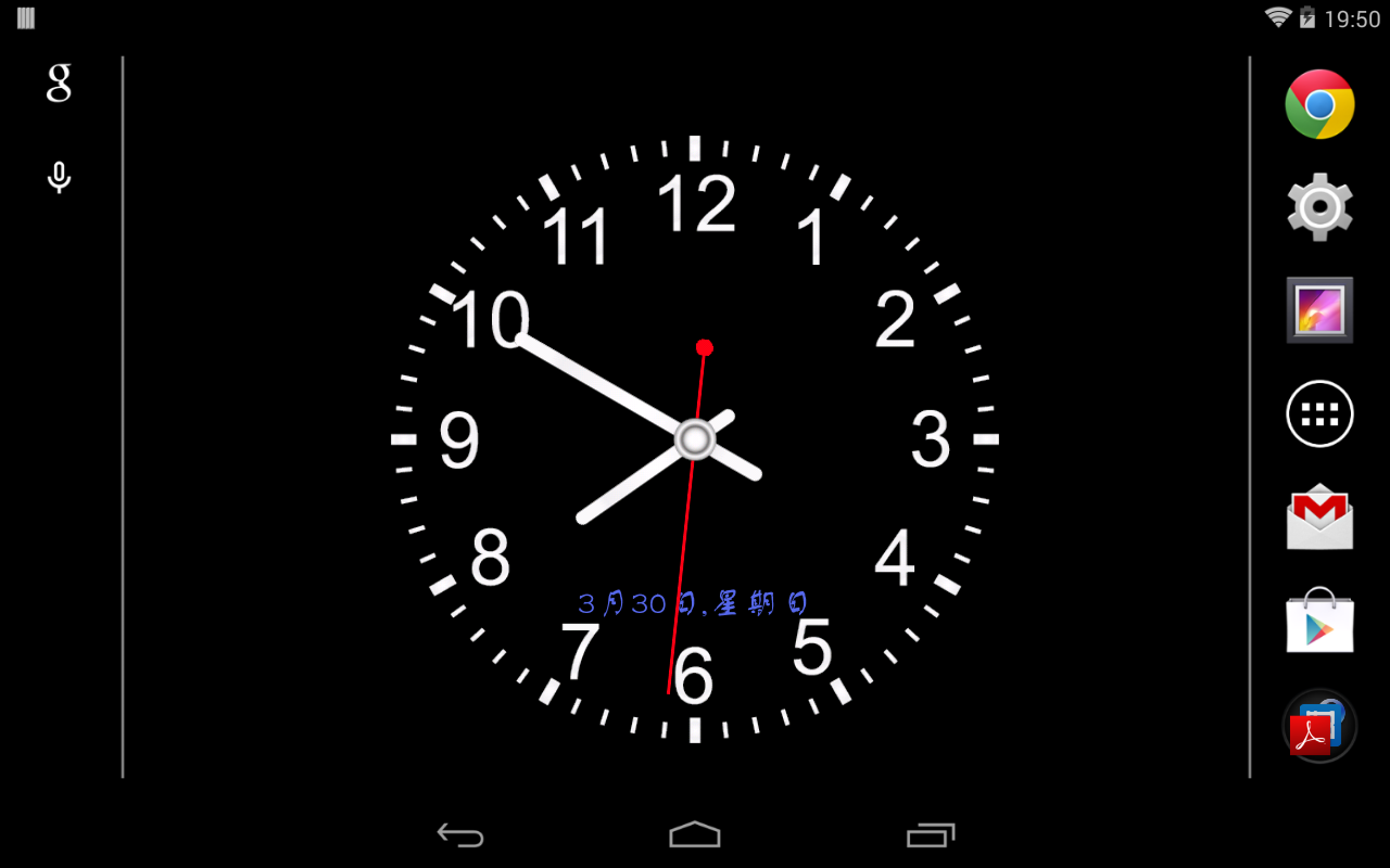 free download animated clock wallpaper for mobile