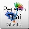 Persian-Thai Dictionary