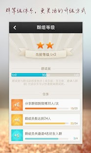 Skout 結識,聊天,交友- Google Play Android 應用程式