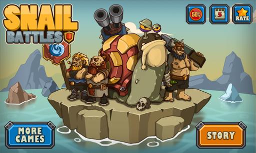 蝸牛突擊 - Snail Battles