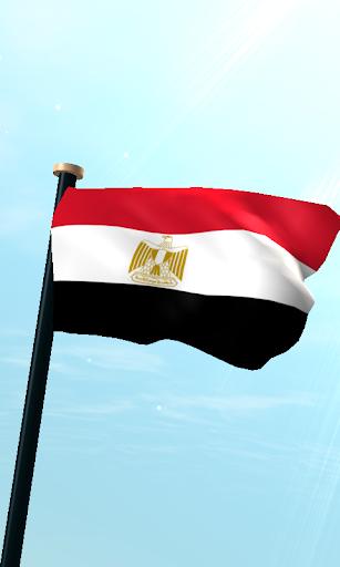 埃及旗3D動態桌布