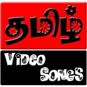 Latest Tamil Video Songs HD